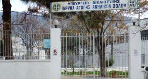 Συνελήφθη ανήλικος δραπέτης στο Αγρίνιο