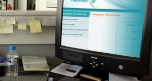 Φορολογικές δηλώσεις: Τα πάντα ηλεκτρονικά! Νέα πλατφόρμα με την ονομασία…