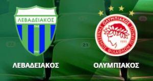 Λεβαδειακός – Ολυμπιακός: Live στον Agrinio937 fm, διαδικτυακά στο AgrinioTimes.gr…