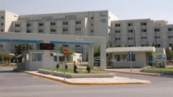 Ένα και μοναχικό κρούσμα κορωνοϊού στο Νοσοκομείο του Ρίου