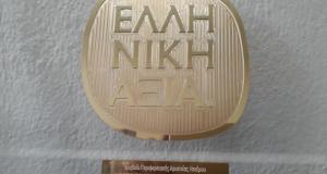 Διάκριση της ΔΩΔΩΝΗ στα Βραβεία ΕΛΛΗΝΙΚΗ ΑΞΙΑ Βορείου Ελλάδος από…