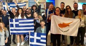 Eurovision 2018: Τερζή και Φουρέιρα έφυγαν για Λισαβόνα! (Φωτό)