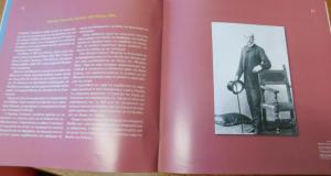 Νέο φυλλάδιο στο Μουσείο Οικογένειας Τρικούπη