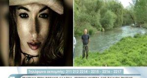 Τραγωδία με 40χρονη μητέρα: Πνίγηκε κάνοντας ράφτινγκ στον ποταμό Λάδωνα…