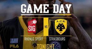 Στρασβούργο – Α.Ε.Κ.: Live στον Agrinio937 fm, διαδικτυακά στο AgrinioTimes.gr…