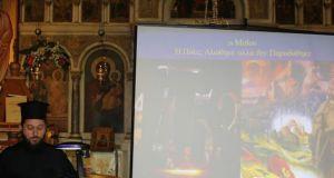 Εκδήλωση αφιερωμένη στην Άλωση της Κωνσταντινουπόλεως στον Ι. Ν. Αγίας…
