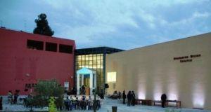 Πήρε ημερομηνία δημοπράτησης το Αρχαιολογικό Μουσείο Μεσολογγίου!