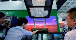 Επιτυχής δοκιμή του κινητήρα που έχει σχεδιαστεί για το κινεζικό…