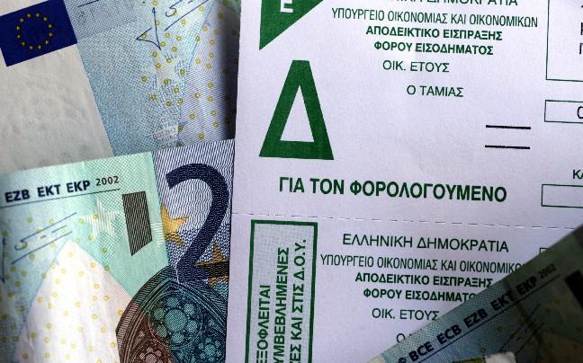 Με διαδικασίες εξπρές η μείωση της προκαταβολής φόρου