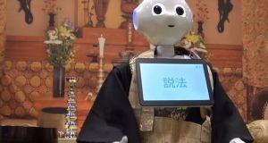 Ιερέας-ρομπότ για κηδείες χαμηλού κόστους (Βίντεο)