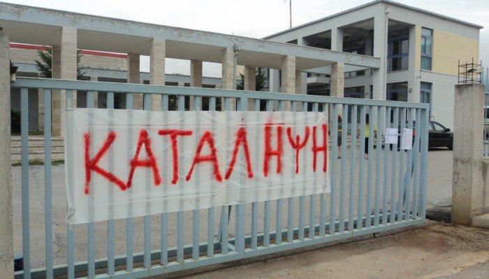 Κατάληψη συμπαράστασης στο Γυμνάσιο που ξυλοκοπήθηκε ο μαθητής (Βίντεο)