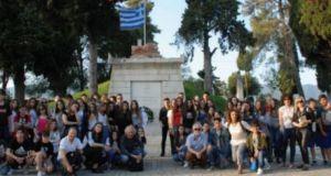 Για 2η συνεχή χρονιά το Γυµνάσιο του Οτράντο της Ιταλίας…