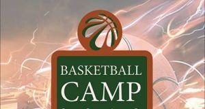 Α.Ο. Αγρινίου: Το 1ο Basketball Camp έφτασε στο τέλος του!!