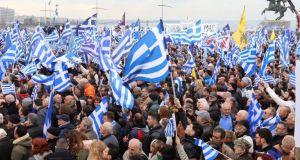 Η «Ενωμένη Ρωμιοσύνη» Αγρινίου για το συλλαλητήριο για την ελληνικότητα…