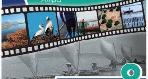 Προβολή ταινιών από τον Φ.Δ./Λ.Μ.-Ακαρνανικών Ορέων με αφορμή την Παγκ.…