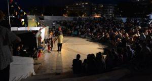 Με επιτυχία πραγματοποιήθηκε η παράσταση: «Το Θέατρο Σκιών και τα…