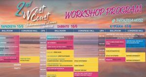 2nd West Coast International Dance Festival 15-17 Ιουνίου στο Μεσολόγγι