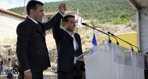 """Ομιλία για το Μακεδονικό – """"Η Ανάλυση της συμφωνίας των…"""
