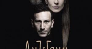 Μεσολόγγι: «Αντιγόνη» στο Αρχαίο Θέατρο Οινιάδων το Σάββατο 28 Ιουλίου