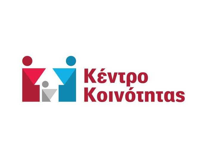 Δήμος Αμφιλοχίας: Ενημέρωση για τις ΕΠΑ.Σ. Μαθητείας του Ο.Α.Ε.Δ.