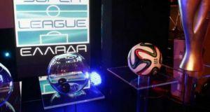 Super League: Οι ημερομηνίες όλου του πρωταθλήματος 2018-19
