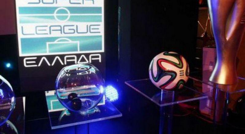 Super League 1: Στις 2 Ιουλίου η κλήρωση για τη σεζόν 2019/20