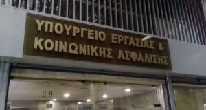Επιθεώρηση Εργασίας: Πάνω από 500 πρόστιμα σε δυο μήνες –…