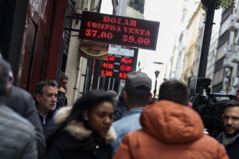Το Δ.Ν.Τ. στην Αργεντινή – Νέο πακέτο λιτότητας ανακοινώνει η χώρα