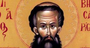 Στον Άγιο Γεώργιο Λεπενούς θα εορτασθεί η μνήμη του Αγίου…