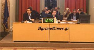 Παρακολουθείστε σε ζωντανή μετάδοση το Δημοτικό Συμβούλιο Αγρινίου