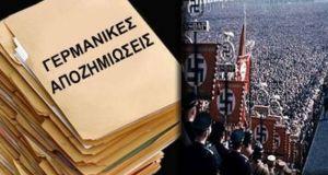 Γερμανική Βουλή: Αμφισβητεί το «όχι» στις πολεμικές αποζημιώσεις της Ελλάδας