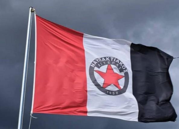 FL2 – Ναυπακτιακός Αστέρας: Το νέο Δ.Σ. – Πρόεδρος ο Μ. Δρόσος