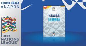 Ελλάδα – Εσθονία: Live στον Agrinio937 fm, διαδικτυακά στο AgrinioTimes.gr…