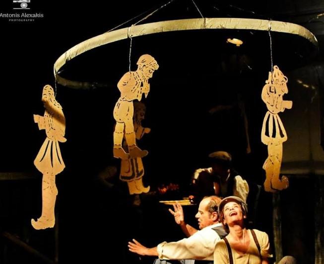 """""""Γλυκόπικρη τέχνη"""" στο Θέατρο Λιθογραφείο"""