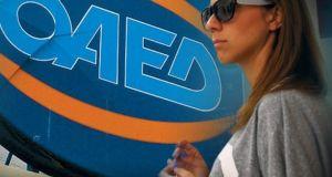 Έρχεται Φ.Ε.Κ. για τετράμηνη παράταση προγραμμάτων κοινωφελούς εργασίας