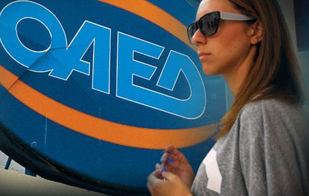 Ο.Α.Ε.Δ.: Πιλοτικό Πρόγραμμα Νεανικής Επιχειρηματικότητας Ανέργων