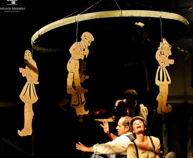 Θέατρο Λιθογραφείο: Μουσικοθεατρική παράσταση με τίτλο «Γλυκόπικρη τέχνη»