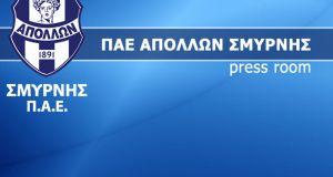 SL: Παίχτης του Παναιτωλικού, έμεινε ελεύθερος και υπέγραψε στον… Απόλλωνα…
