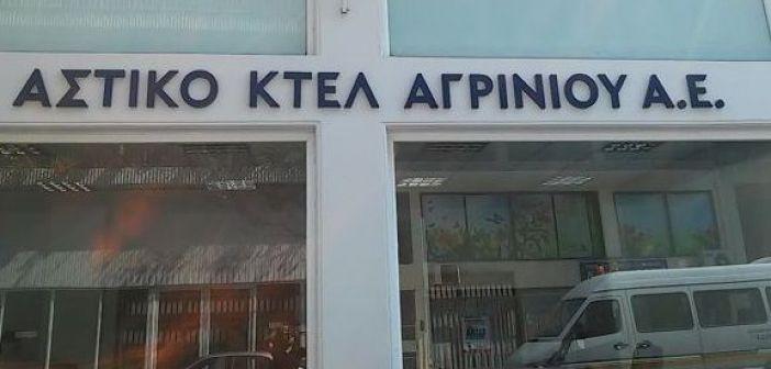 Τα θερινά δρομολόγια του Αστικού ΚΤΕΛ Αγρινίου - AgrinioTimes.gr