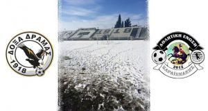 Football League: Σε νέα ημερομηνία το Δόξα Δράμας – Α.Ε.…