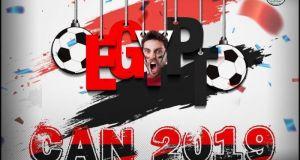 Στην Αίγυπτο το Κύπελλο Εθνών Αφρικής τον Ιούνιο