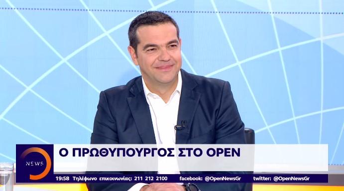 Η «υποκλοπή» ήταν… γκάφα! Στο web tv του Open η συνομιλία Τσίπρα – Στάη!