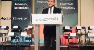Aγρίνιο: Live η παρουσίαση των υποψηφίων του Απ. Κατσιφάρα στην…