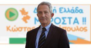 Κ. Σπηλιόπουλος: «Δυστυχώς χάσατε και στην Υγεία κ. Κατσιφάρα…»