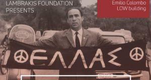 Έκθεση για τη ζωή του Γρηγόρη Λαμπράκη παρουσιάζει στο Ευρωπαϊκό…