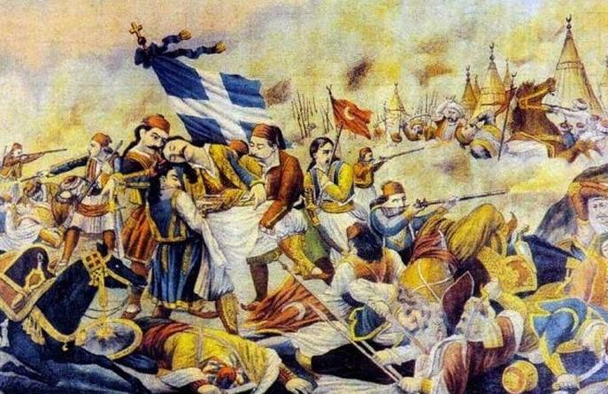 Η έναρξη της Ελληνικής Επανάστασης του 1821 με Ιστορικά Ντοκουμέντα -  AgrinioTimes.gr