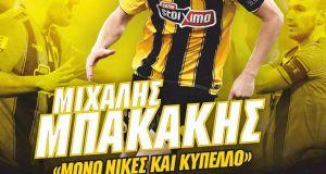SL-Μιχάλης Μπακάκης: Ο Αιτ/νας στο match programme για το Α.Ε.Κ.…