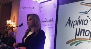 Αγρίνιο: Η ομιλία της Χριστίνας Σταρακά για τον Δήμο Αγρινίου…