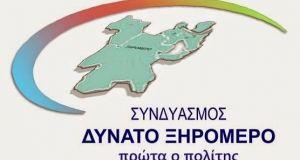 Τρεις νέες υποψηφιότητες στο συνδυασμό του Ερωτόκριτου Γαλούνη