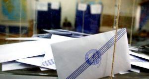 Αγρίνιο: Ημερίδα από την Π.Ε.Δ. Δ.Ε. για τους υπ. Δημάρχους…